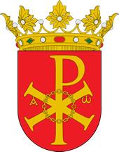 Ayto. Buñuel-Logo